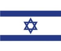 das Toristenvisum für Israel online beantrag